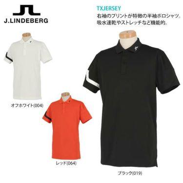 Jリンドバーグ J.LINDEBERG メンズ ロゴ刺繍 ブリッジマークプリント 半袖 ポロシャツ 071-22354 2020年モデル 商品詳細5