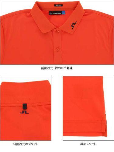 Jリンドバーグ J.LINDEBERG メンズ ロゴ刺繍 ブリッジマークプリント 半袖 ポロシャツ 071-22354 2020年モデル 商品詳細7