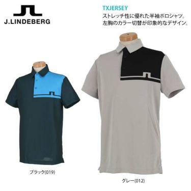 Jリンドバーグ J.LINDEBERG メンズ カラーブロック 半袖 ポロシャツ 071-22356 2020年モデル 商品詳細4