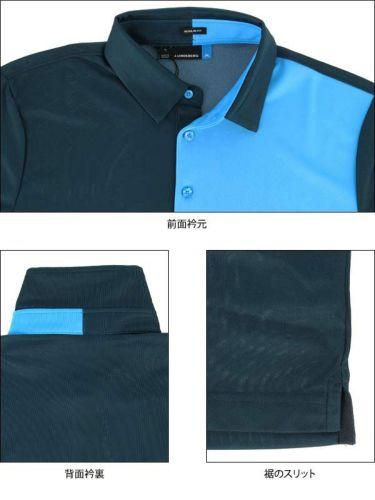 Jリンドバーグ J.LINDEBERG メンズ カラーブロック 半袖 ポロシャツ 071-22356 2020年モデル 商品詳細6