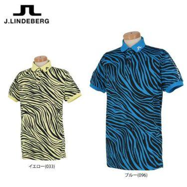 Jリンドバーグ J.LINDEBERG メンズ ゼブラ柄 半袖 ポロシャツ 071-22442 2020年モデル