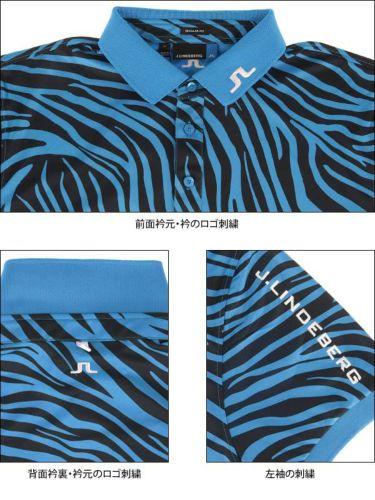 Jリンドバーグ J.LINDEBERG メンズ ゼブラ柄 半袖 ポロシャツ 071-22442 2020年モデル 商品詳細6