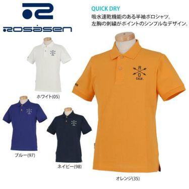 ロサーセン Rosasen メンズ ベアカノコ ロゴ刺繍 半袖 ポロシャツ 044-22241 2020年モデル 商品詳細6