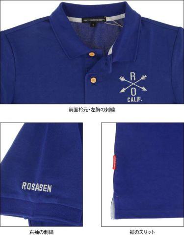 ロサーセン Rosasen メンズ ベアカノコ ロゴ刺繍 半袖 ポロシャツ 044-22241 2020年モデル 商品詳細8