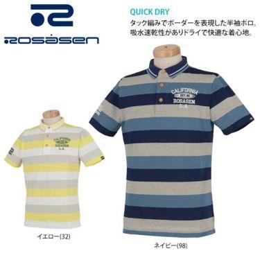 ロサーセン Rosasen メンズ タック編み ボーダー柄 ロゴ刺繍 半袖 ポロシャツ 044-22243 2020年モデル 商品詳細4