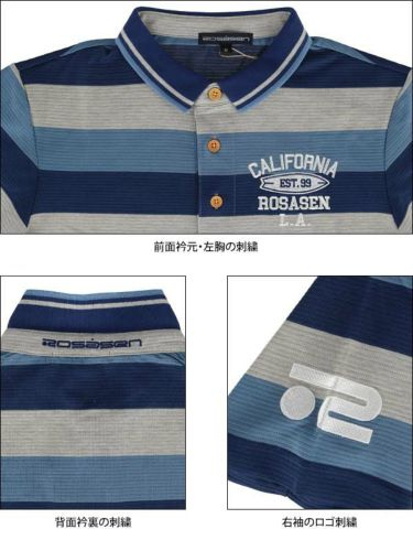 ロサーセン Rosasen メンズ タック編み ボーダー柄 ロゴ刺繍 半袖 ポロシャツ 044-22243 2020年モデル 商品詳細6