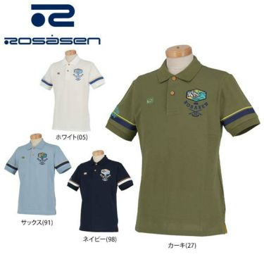 ロサーセン Rosasen メンズ ベアカノコ ロゴ刺繍 袖ライン 半袖 ポロシャツ 044-22244 2020年モデル