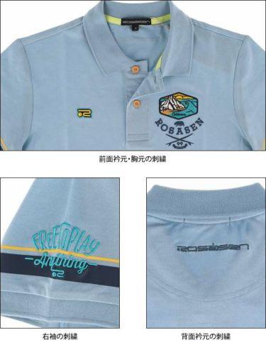 ロサーセン Rosasen メンズ ベアカノコ ロゴ刺繍 袖ライン 半袖 ポロシャツ 044-22244 2020年モデル 商品詳細8
