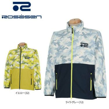 ロサーセン Rosasen メンズ 撥水 カモ柄切替 長袖 フルジップ ブルゾン 044-52211 2020年モデル
