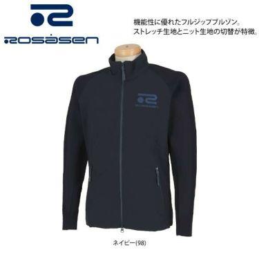 ロサーセン Rosasen メンズ ダブルジャガード 生地切替 長袖 フルジップ ブルゾン 044-52212 2020年モデル 商品詳細3