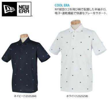 ニューエラ NEW ERA メンズ ニューヨーク・ヤンキース ロゴ飛び柄 鹿の子 半袖 ポロシャツ 2020年モデル 商品詳細4