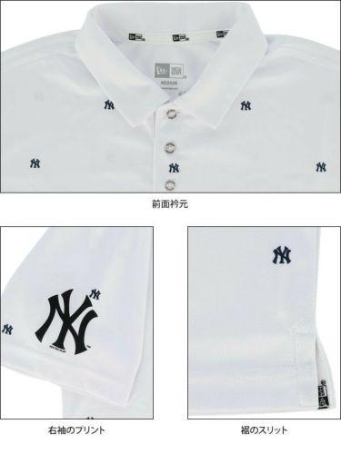 ニューエラ NEW ERA メンズ ニューヨーク・ヤンキース ロゴ飛び柄 鹿の子 半袖 ポロシャツ 2020年モデル 商品詳細6