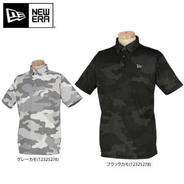 ニューエラ NEW ERA メンズ ウッドランドカモフラージュ柄 半袖 ボタンダウン ポロシャツ 2020年モデル