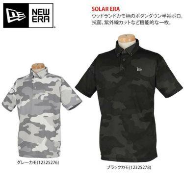 ニューエラ NEW ERA メンズ ウッドランドカモフラージュ柄 半袖 ボタンダウン ポロシャツ 2020年モデル 商品詳細4