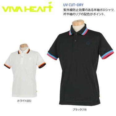 ビバハート VIVA HEART メンズ 鹿の子 ライン使い シリコンワッペン 半袖 ポロシャツ 011-22340 2020年モデル 商品詳細4