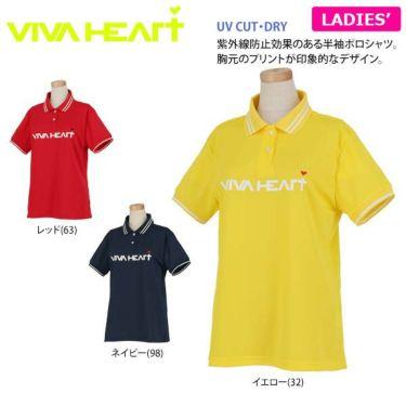 ビバハート VIVA HEART レディース 鹿の子 ロゴプリント ライン使い 半袖 ポロシャツ 012-22340 2020年モデル 商品詳細5