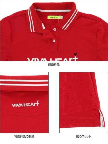ビバハート VIVA HEART レディース 鹿の子 ロゴプリント ライン使い 半袖 ポロシャツ 012-22340 2020年モデル 商品詳細7