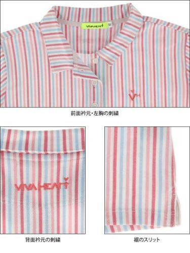 ビバハート VIVA HEART レディース 鹿の子 ストライプ柄 ロゴ刺繍 半袖 ポロシャツ 012-22445 2020年モデル 商品詳細6