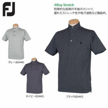 フットジョイ FootJoy メンズ ロゴ刺繍 総柄プリント 半袖 ホリゾンタルカラー ポロシャツ FJ-S20-S05 2020年モデル 詳細2