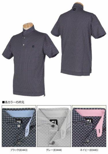 フットジョイ FootJoy メンズ ロゴ刺繍 総柄プリント 半袖 ホリゾンタルカラー ポロシャツ FJ-S20-S05 2020年モデル 詳細3
