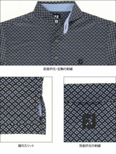 フットジョイ FootJoy メンズ ロゴ刺繍 総柄プリント 半袖 ホリゾンタルカラー ポロシャツ FJ-S20-S05 2020年モデル 詳細4