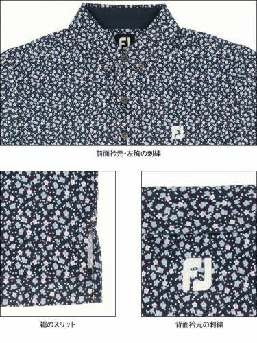 【ss特価】△フットジョイ FootJoy メンズ 総柄 フラワープリント 半袖 ボタンダウン ポロシャツ FJ-S20-S06 2020年モデル 詳細4