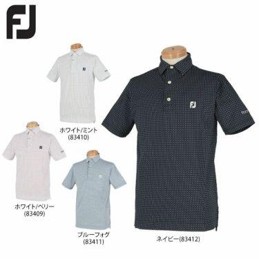 【ss特価】△フットジョイ FootJoy メンズ ロゴ刺繍 総柄 Xプリント ライル 半袖 ポロシャツ FJ-S20-S12 2020年モデル 詳細1