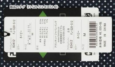 【ss特価】△フットジョイ FootJoy メンズ ロゴ刺繍 総柄 Xプリント ライル 半袖 ポロシャツ FJ-S20-S12 2020年モデル 詳細6