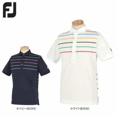 フットジョイ FootJoy メンズ ロゴ刺繍 マルチカラー ボーダー柄 半袖 ポロシャツ FJ-S20-S19 2020年モデル 詳細1