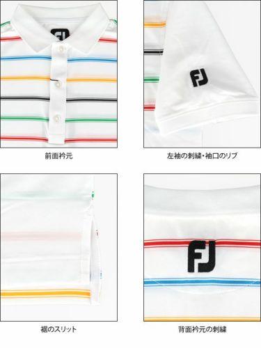 フットジョイ FootJoy メンズ ロゴ刺繍 マルチカラー ボーダー柄 半袖 ポロシャツ FJ-S20-S19 2020年モデル 詳細4