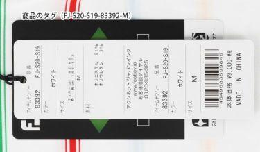 フットジョイ FootJoy メンズ ロゴ刺繍 マルチカラー ボーダー柄 半袖 ポロシャツ FJ-S20-S19 2020年モデル 詳細5