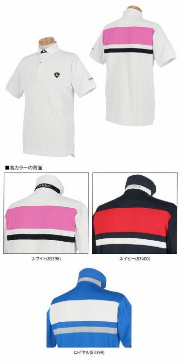 【ss特価】△フットジョイ FootJoy メンズ 鹿の子 生地切替 カラーブロック 半袖 ポロシャツ FJ-S20-S21 2020年モデル 詳細3