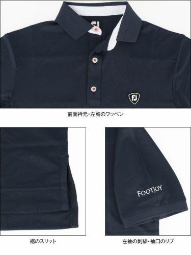 【ss特価】△フットジョイ FootJoy メンズ 鹿の子 生地切替 カラーブロック 半袖 ポロシャツ FJ-S20-S21 2020年モデル 詳細4