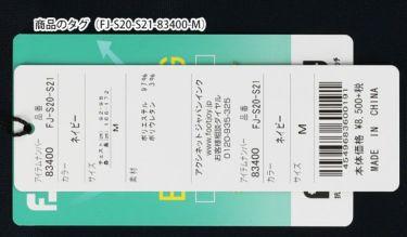 【ss特価】△フットジョイ FootJoy メンズ 鹿の子 生地切替 カラーブロック 半袖 ポロシャツ FJ-S20-S21 2020年モデル 詳細5