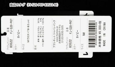 【ss特価】△フットジョイ FootJoy メンズ ストレッチ シアサッカー生地 ロングパンツ FJ-S20-P07 2020年モデル [裾上げ対応3] 詳細6