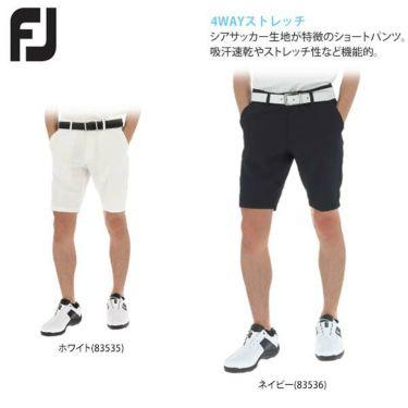 フットジョイ FootJoy メンズ ストレッチ シアサッカー生地 ショートパンツ FJ-S20-P11 2020年モデル 商品詳細4