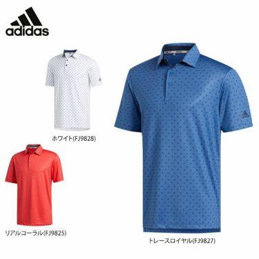 アディダス adidas メンズ ULTIMATE365 モノグラム柄 半袖 ポロシャツ GLB30 2020年モデル