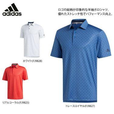【ss特価】△アディダス adidas メンズ ULTIMATE365 モノグラム柄 半袖 ポロシャツ GLB30 2020年モデル 詳細1