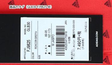 【ss特価】△アディダス adidas メンズ ULTIMATE365 モノグラム柄 半袖 ポロシャツ GLB30 2020年モデル 詳細4