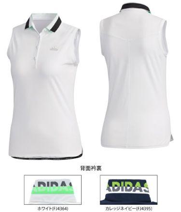 アディダス adidas レディース メッシュ切替 ノースリーブ ポロシャツ GLD46 2020年モデル 詳細3
