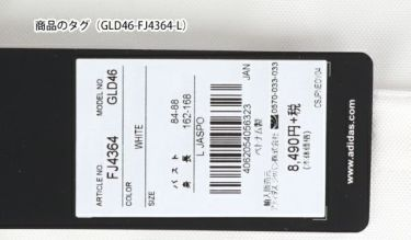 アディダス adidas レディース メッシュ切替 ノースリーブ ポロシャツ GLD46 2020年モデル 詳細5