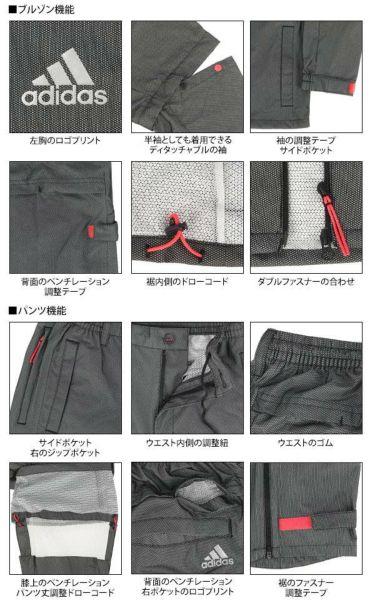 アディダス adidas メンズ 収納袋付き ハイストレッチ レインウェア 上下セット GKI16 2020年モデル 商品詳細6