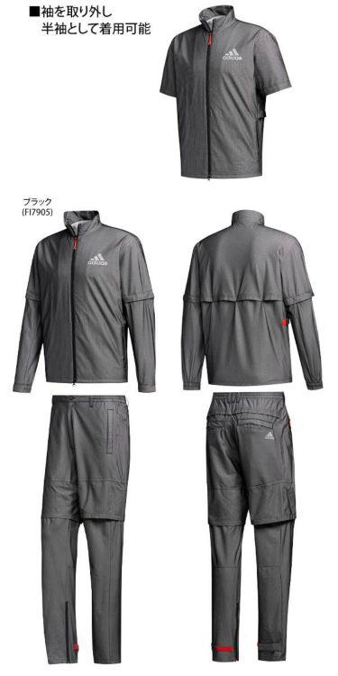 アディダス adidas メンズ 収納袋付き ハイストレッチ レインウェア 上下セット GKI16 2020年モデル 商品詳細7