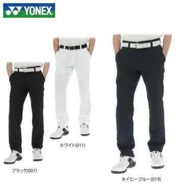ヨネックス YONEX メンズ ストレッチ メッシュ ノータック ロングパンツ GWS4170 2020年モデル [裾上げ対応1]