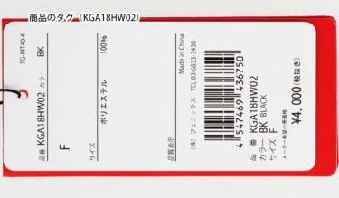 【ss特価】△カッパ Kappa ユニセックス 立体刺繍ロゴ ツイルキャップ KGA18HW02 NV ネイビー 2020年モデル 詳細2