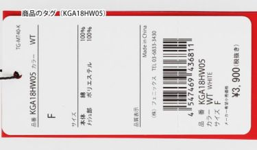 【ss特価】△カッパ Kappa ユニセックス コットンツイル メッシュキャップ KGA18HW05 BK ブラック 2020年モデル 詳細2