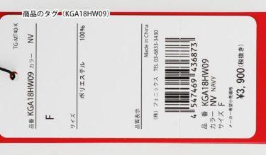 【ss特価】△カッパ Kappa ユニセックス スパンコール刺繍ロゴ 鹿の子 キャップ KGA18HW09 NV ネイビー 2020年モデル 詳細2