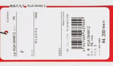 【ss特価】△カッパ Kappa ユニセックス メタルロゴ 総柄 サンバイザー KGA18HW12 RB ロイヤルブルー 2020年モデル 詳細1