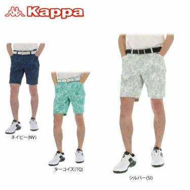 【ss特価】△カッパ Kappa メンズ 撥水 総柄 ボタニカルプリント ストレッチ ショートパンツ KGA12SP02 2020年モデル 詳細1