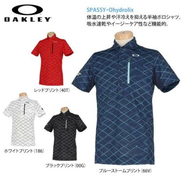オークリー OAKLEY メンズ SKULL 総柄プリント グリッドパターン 半袖 ポロシャツ FOA400796 2020年モデル 商品詳細6